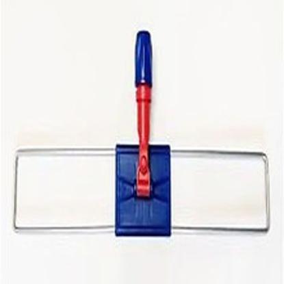 სურათი მოპის დამჭერი ლითონის (ლურჯი)